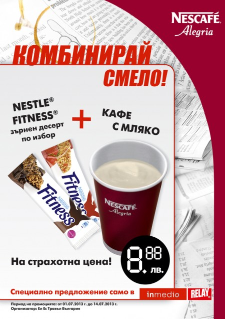 А5-fitness+coffee-FINAL