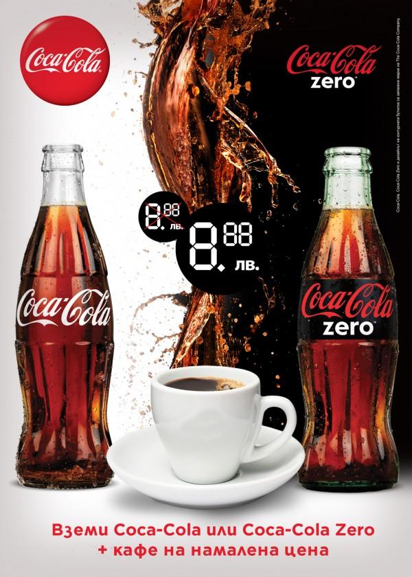 CCZero+coffee++