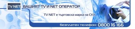 CKK-nishava-1