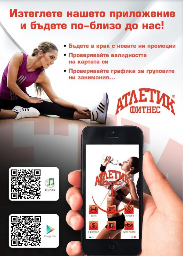 app-poster-black_v3