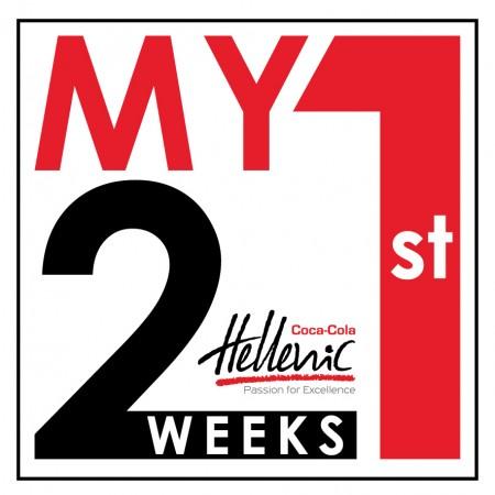 my1st2weeks-02