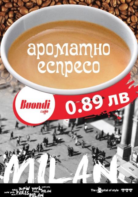 poster-bondi-02-NEW2